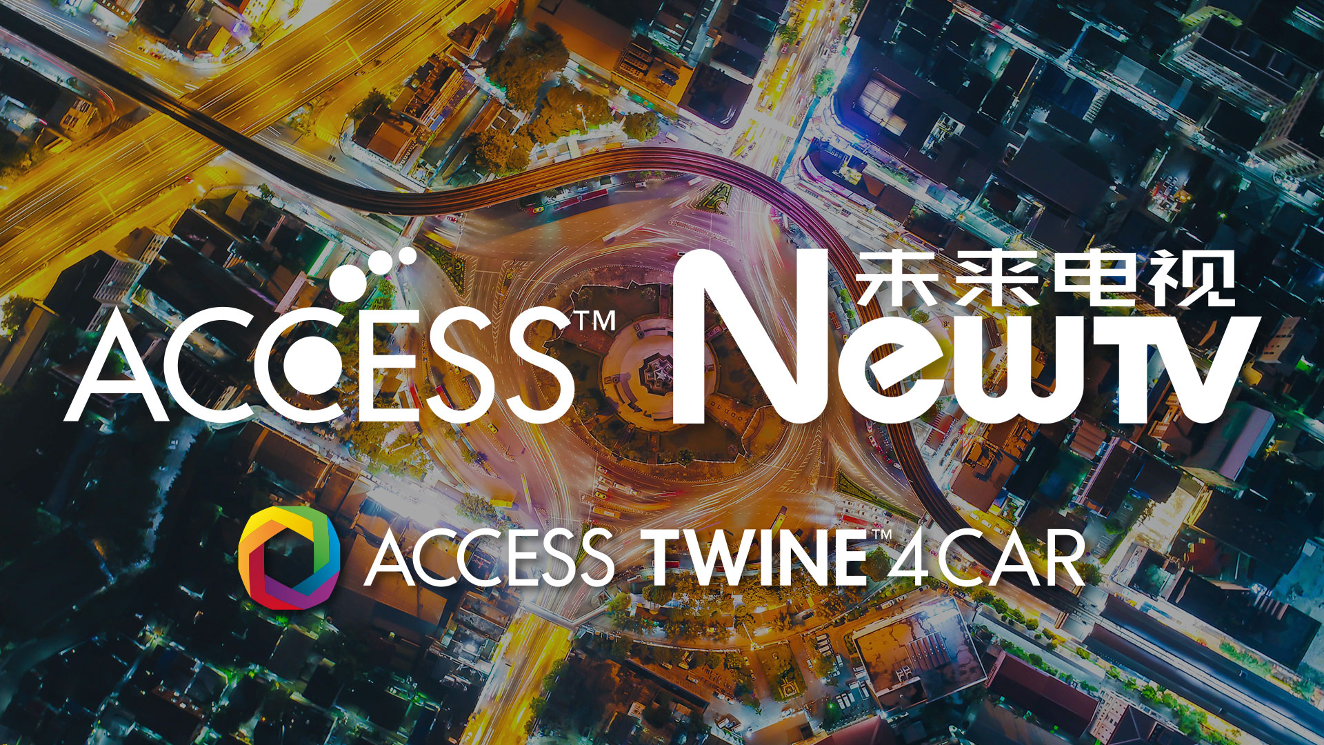 ACCESS partners with leading Chinese video service NewTV for in-car entertainment