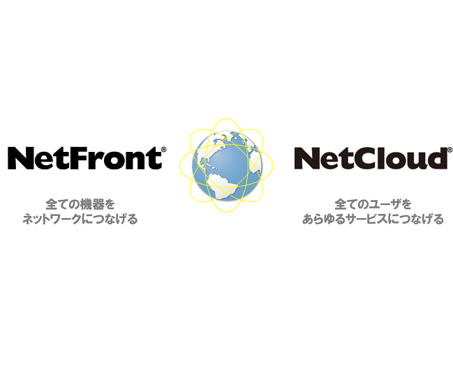ACCESSのNetFront_NetCloud